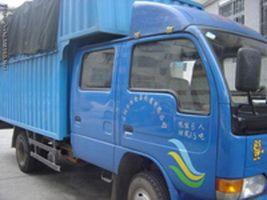 搬家运输网如何判断和选择,异地搬家运输担保与保障有哪些体现
